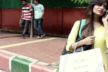 Watch this video before you Celebrate Raksha Bandhan